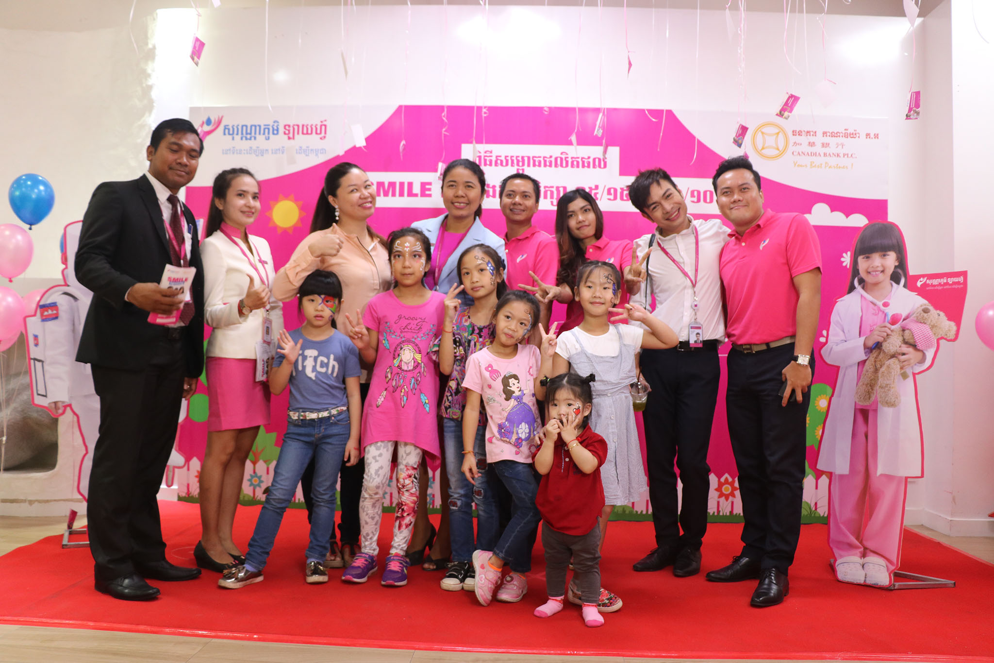 Sovannaphum_Life_Product_Launch_kids